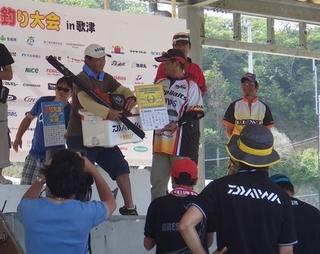 2013表彰式.JPG